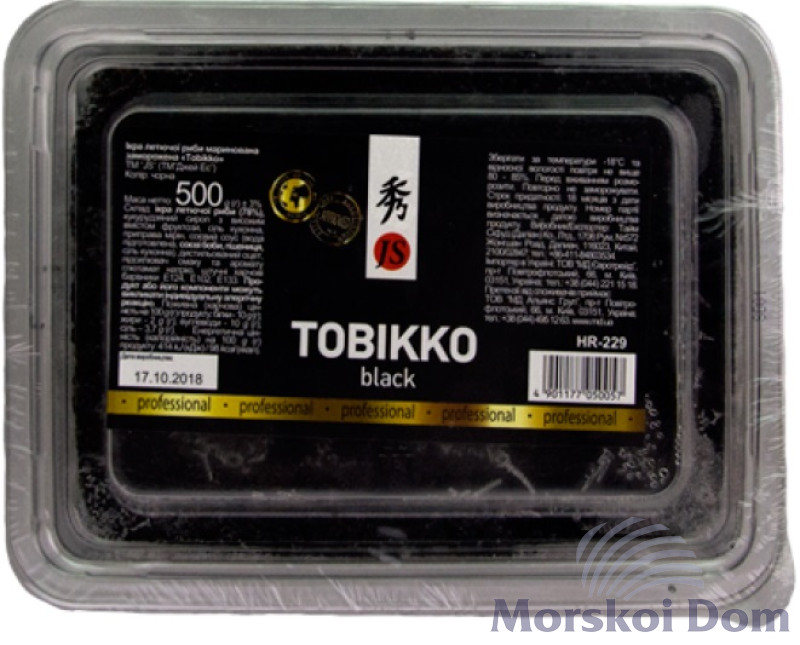 "Caviar of flying fish ""Tobikko"" JS black"
