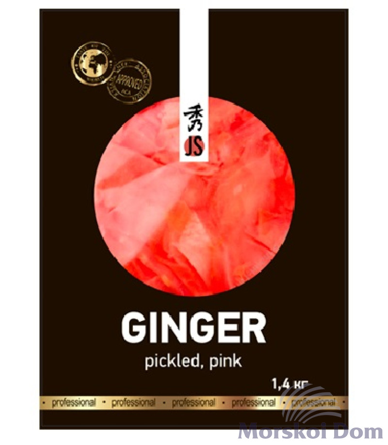 Pink Pickled Ginger
