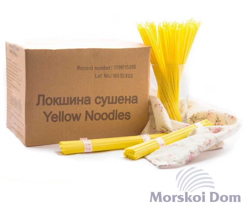 "Dried Noodles  ""Yellow Noodles"""