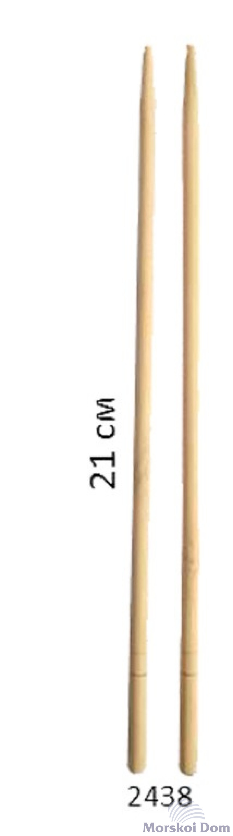 Bamboo sticks are separate 21cm. 18cm.