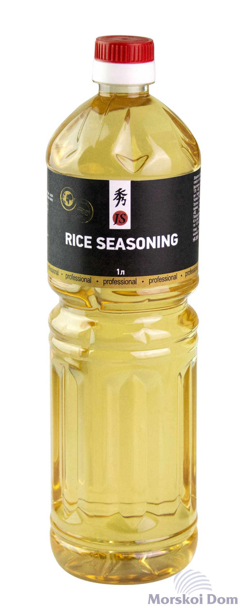 Rice seasoning rice dressing